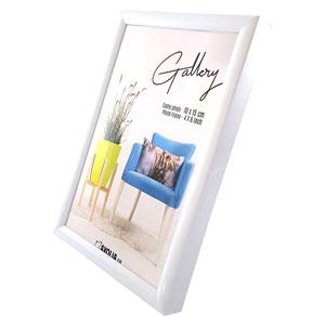 Cadre 10x15 Blanc Gallery